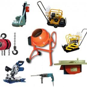 Строительное оборудование и инструменты