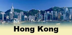 Регистрация оффшорных компаний в Гонг Конге